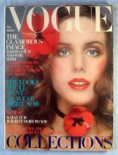 Vogue Magazine - 1971 - March 1st